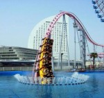 Wet_roller_coaster